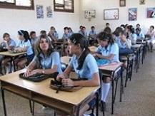 20131116020937-estudiantes-preuniversitario-uniforme-300x225.jpg